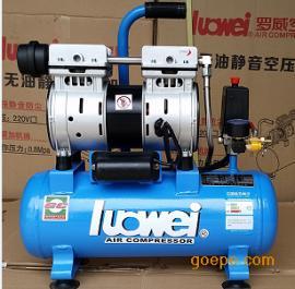罗威无油静音式空气压缩机 50L/min无油活塞空压机 医用空压机