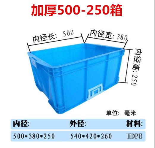 供应多色500系列箱