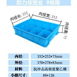 武汉周转箱回收管理规定质量可靠
