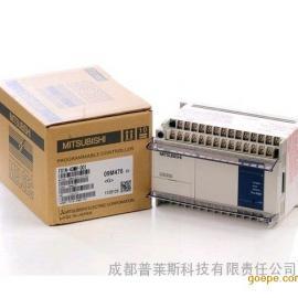 三菱PLC软件