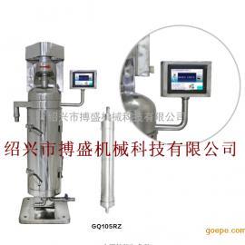 纯化提取管式分�x�C/管式分�x�C/搏盛GQ142RS离心机
