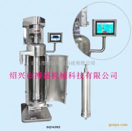 高速管式离心机/高速管式离心机价格/搏盛高速管式离心机厂家