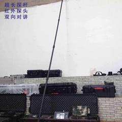 音视频生命探测仪 DS800H