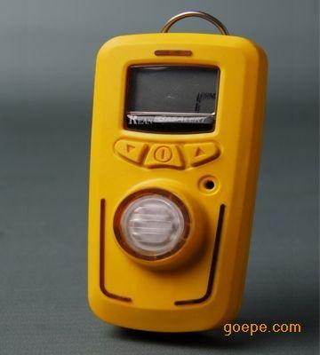 便携式H2S硫化氢报警器