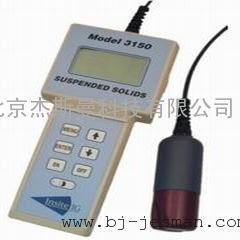 美国insite 3150 悬浮物分析仪 手持式测沙仪