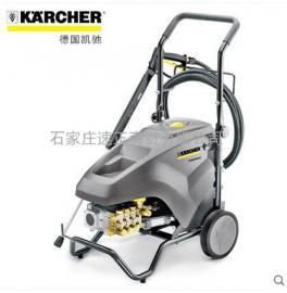 供应德国凯驰HD 9/20-4 曲轴泵高压清洗机 洗车机