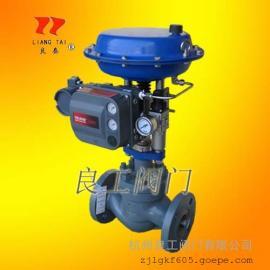 温度调节型ZXP-16K气动薄膜单座调节阀价格