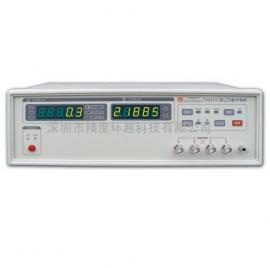 常州同惠TH2811C型LCR数字电桥