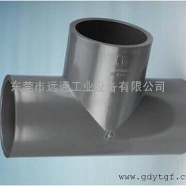 UPVC塑料管件三通 日标 SLG厂家直销 三通(胶粘)