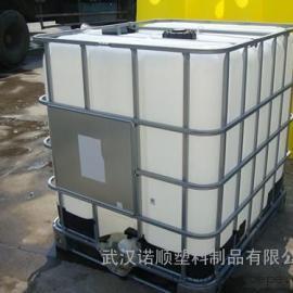 供应1000L塑料集装桶 吨桶 1吨带铁架子塑料桶 叉车桶