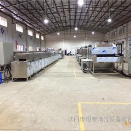 全自动通过式超声波清洗机,江门网带式超声波清洗机厂家
