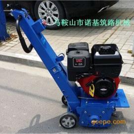 小型铣刨机_专业的混凝土地面调平处理设备(图)