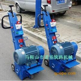 供应电动铣刨机_NJ250型手扶电动式铣刨机资料/价格