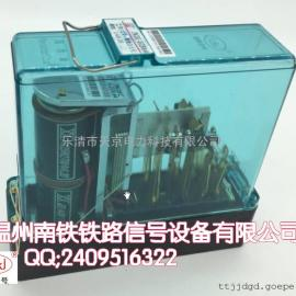 JWJXC-H125/0.44.无极加强缓放继电器