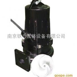 第三代TS�p�q刀污水泵/化�S池�p�g刀泵