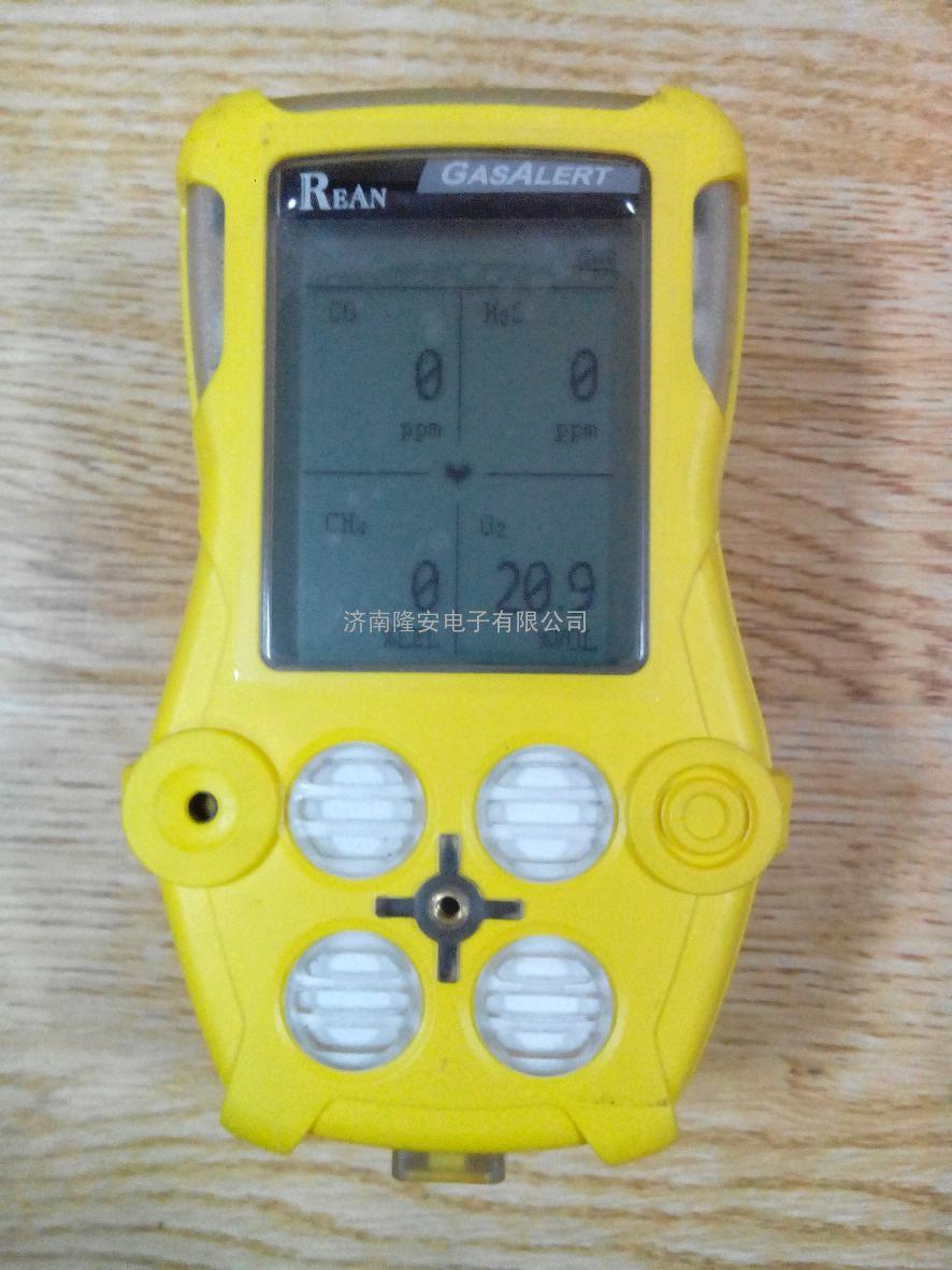 R40型便携式四合一气体检测仪