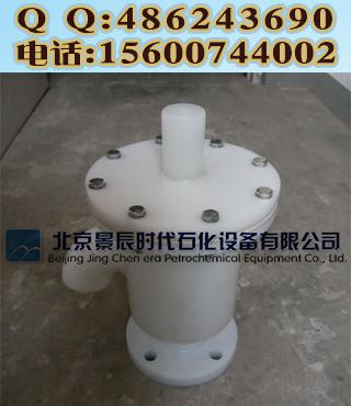 HXF-PP单吸阀/PP单呼阀 北京呼吸阀直销 值得信赖
