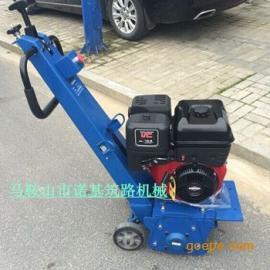 混凝土铣刨机_NJ250型手扶式混凝土路面铣刨机资料/价格