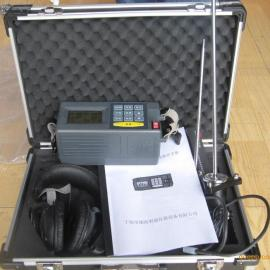 宁波瑞德牌RD-805型数字式漏水检测仪