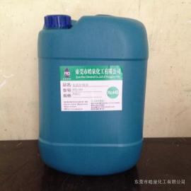 水溶性防锈剂、防止金属零件生锈的化学材料、东莞水性防锈液