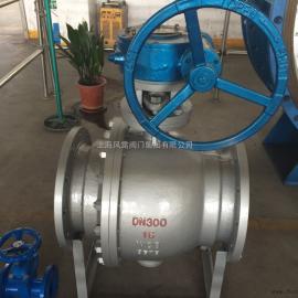 上海风雷不锈钢蜗轮球阀Q341F-16P