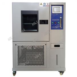 家具臭氧老化测试设备生产厂家