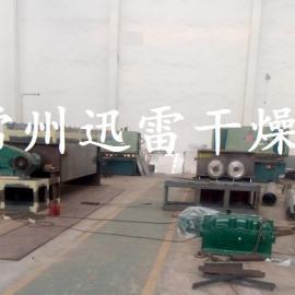JYG-32型电镀污泥烘干机