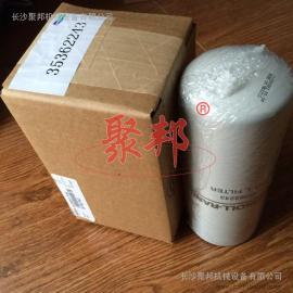 『特惠供应』35362243英格索兰油滤芯_斗山油滤芯