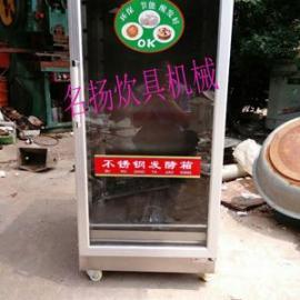 生产馒头醒发箱 发酵箱 不锈钢醒发箱