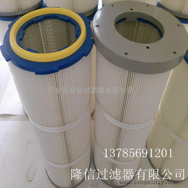 精品320*210*900六耳除尘滤芯滤筒 聚酯纤维滤芯