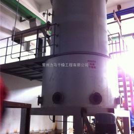 磷酸铁旋转闪蒸干燥机XSG-20、三元材料干燥设备报价