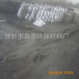 咸阳生铁粉生产厂家 价格 供应 销售