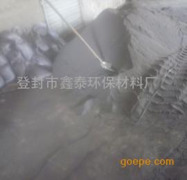 灵武生铁粉生产厂家 价格