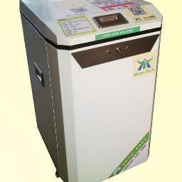 餐厨垃圾处理设备 食物垃圾 厨余垃圾降解机 厨房设备