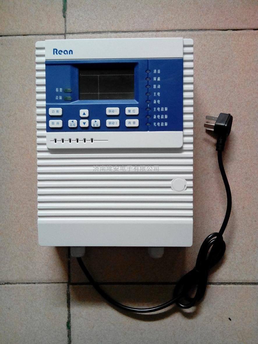 RBK-6000/RBT-6000二氧化硫报警器
