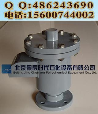 全天候PVC呼吸阀 PVC储罐呼吸阀厂家 单呼阀PVC材质