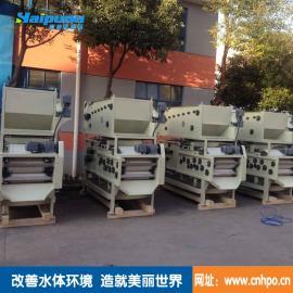 供应海普欧带式压滤机污泥浓缩污水处理设备工艺