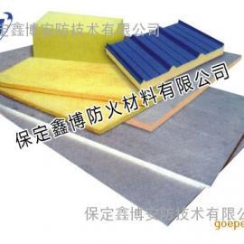 红色酚醛板 环保型真金板 鑫博厂家直销酚醛保温板 热固性聚苯板