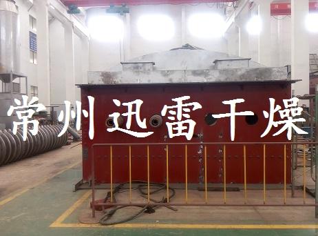JYG-50平方电镀污泥烘干机