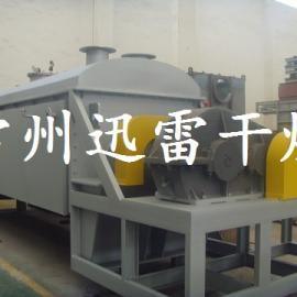 JYG-80平方电镀污泥烘干设备