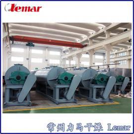 塑料添加剂真空耙式干燥机ZPG-6000