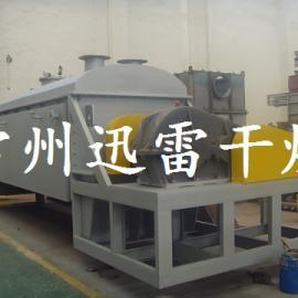 JYG-100平方电镀污泥干燥机
