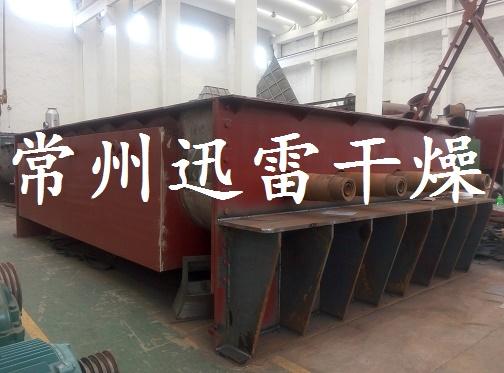 JYG-120平方电镀污泥烘干机