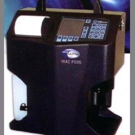 HIAC PODS便携式油品颗粒度分析仪