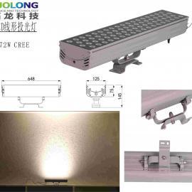 新款72W白光LED线形投光灯 厚材料LED投光灯