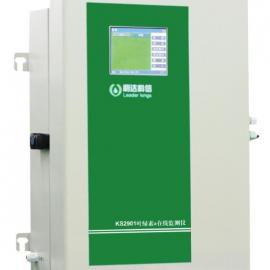 叶绿素a在线监测仪