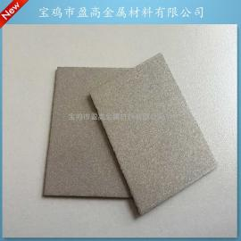 盈高10微米轧制透气多孔钛板