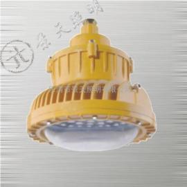 LED防爆灯50-100W,圆形LED防爆灯