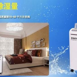 家用除湿机静音的除湿机绿色环保节能