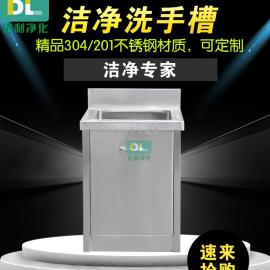 单人低背板洗手槽医用洗手池不锈钢洗手池洗手槽商用水槽